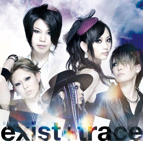 exist†trace – DIAMOND (Review)