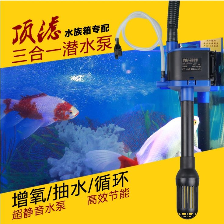 20W CQJ-1200G Submersible Pump,Hydroponic, Fish Tank, Aquarium Pump with Filter