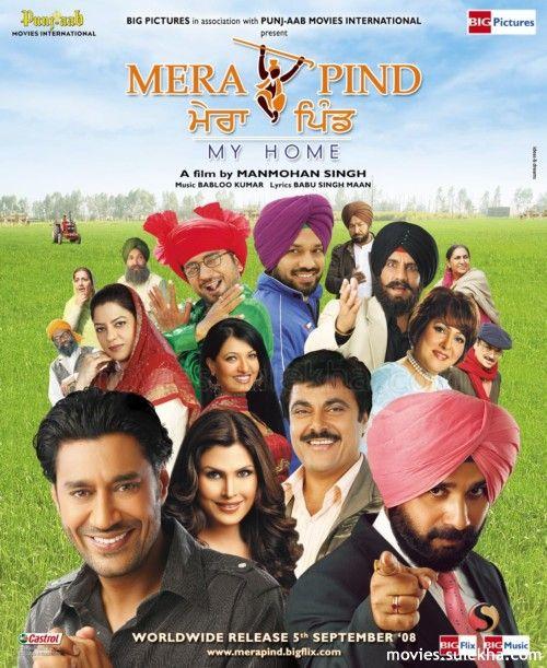 Mera Pind-My home - Harbhajan Mann, Kimi Verma ~ Saada