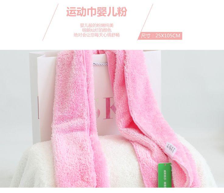 VSKS Sports-Towel-25*105cm/PINK