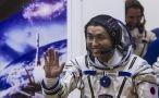 Concierto en el espacio