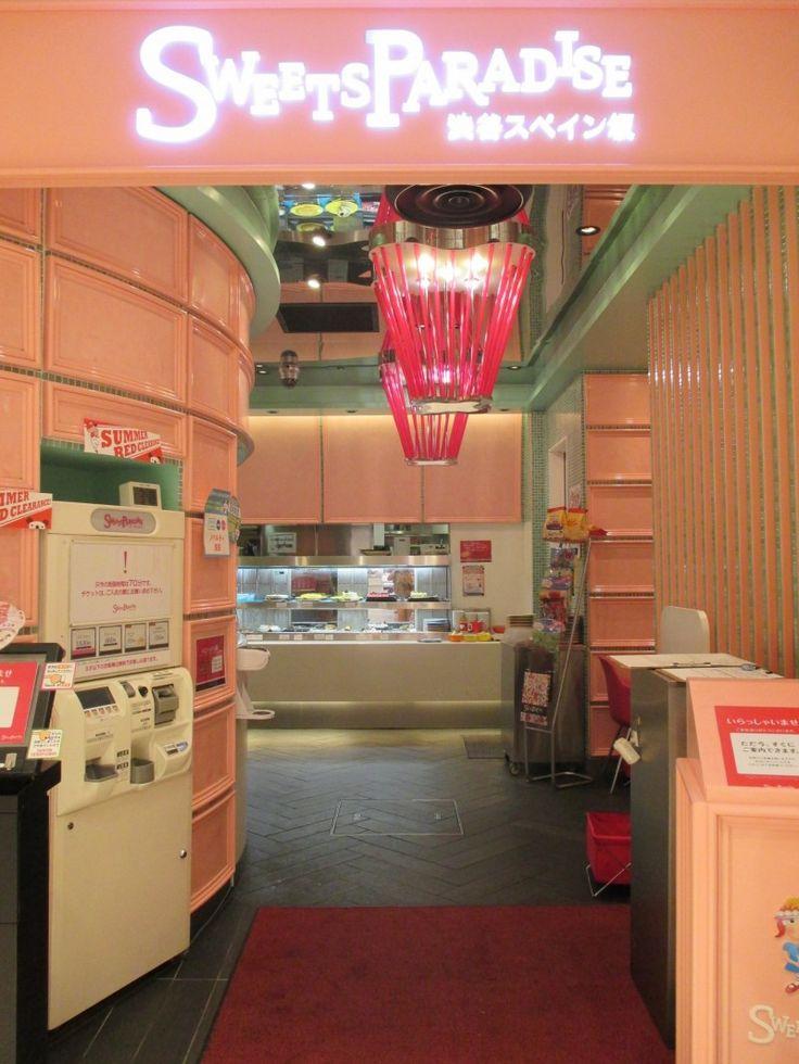 Sweets Paradise cake buffet in Japan: http://en.japantravel.com/tokyo/sweets-paradise-cake-buffet/14485