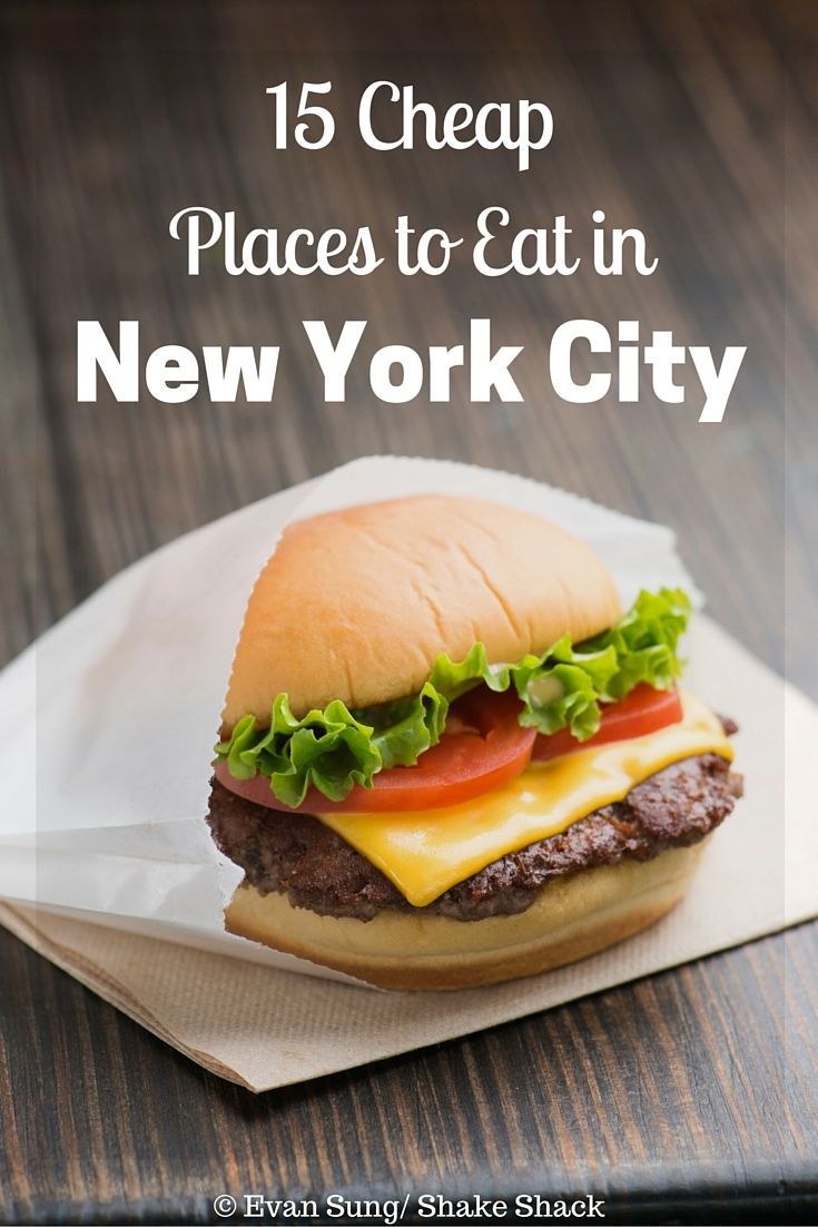 1000 ideas about new york city attractions on pinterest for Cheap attractions in new york city