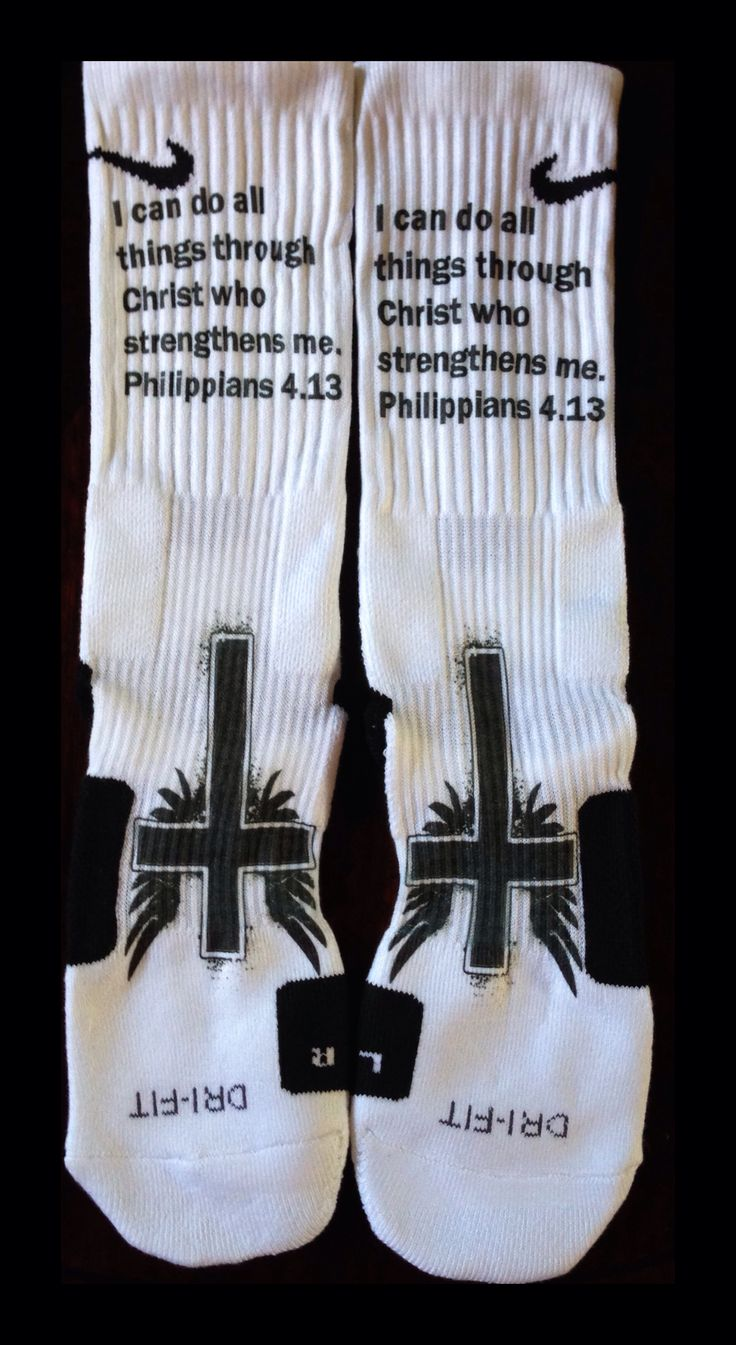 Philippians 4:13 basketball socks