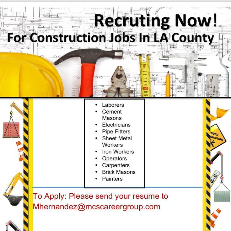 MCS is recruiting for #Construction workers for our programs in both our City and County areas! If you have experience related to any of the above skill fields please send your resume to the email above! #skills #jobs #employment #constructionworker #MCS #recruitment #recruiting #AJCC #masons #electrician #pipefitters #labor #union #laborer #laborers #ironworker #carpenter