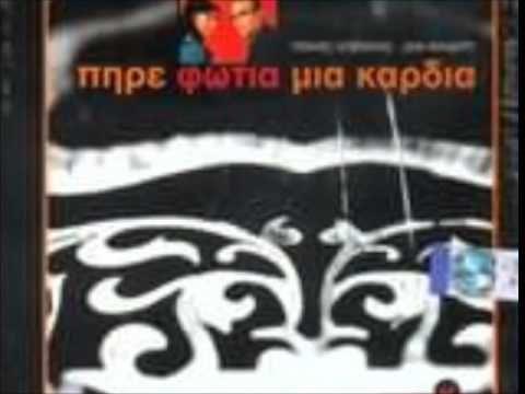 Π.ΓΑΒΑΛΑΣ-ΤΟ ΠΟΤΗΡΙ ΕΙΝΑΙ ΓΙΑΤΡΟΣ(ΣΠΑΝΙΟΤΑΤΟ).wmv