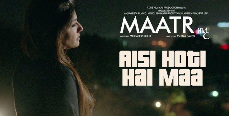 Aisi Hoti Hai Maa Official Video Song - Maatr | Raveena Tandon, Alisha Khan, Madhur Mittal | Voice of Kavita Seth | Movie Releasing on 21st April 2017. #AisiHotiHaiMaa #RaveenaTandon #Maatr #KavitaSeth @tseries