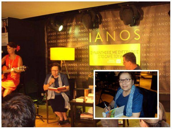 #Φωτογραφίες από την υπέροχη χθεσινή βραδιά στο Cafe IANOS στις ''Συναντήσεις με Συγγραφείς'' με τον Νίκο Θρασυβούλου και καλεσμένη την Αλκυόνη Παπαδάκη   #book #presentation http://www.kalendis.gr/enimerosi/215-alkyoni-cafe-ianos