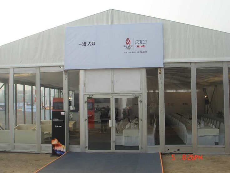 We cater for private parties and functions, corporate events, festivals, weddings, birthdays, exhibition, warehouse storage, and more. We have a range of marquees, flooring system, decoration lining, lighting, glass wall and door system, cooling and heating system, and more www.shelter-structures.com
