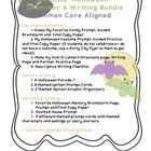 This 28 page Halloween Writing Bundle provides themed activities and prompts, perfectly aligned with the Common Core Writing Standards!