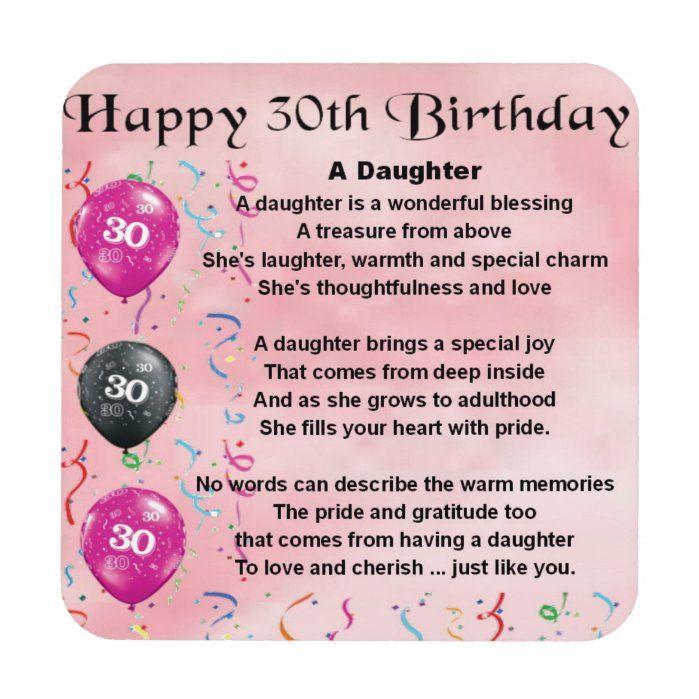 Daughter Poem 30th Birthday Coaster Zazzle Com In 2021 Birthday Greetings For Daughter Happy 30th Birthday 50th Birthday Greetings