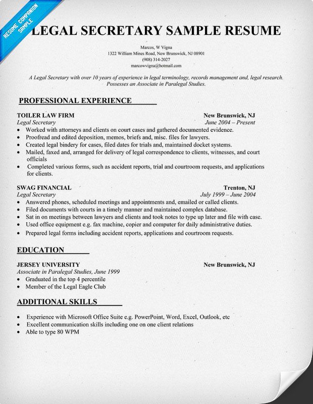 legal secretary resume sample resumecompanioncom - Sample Legal Secretary Resume