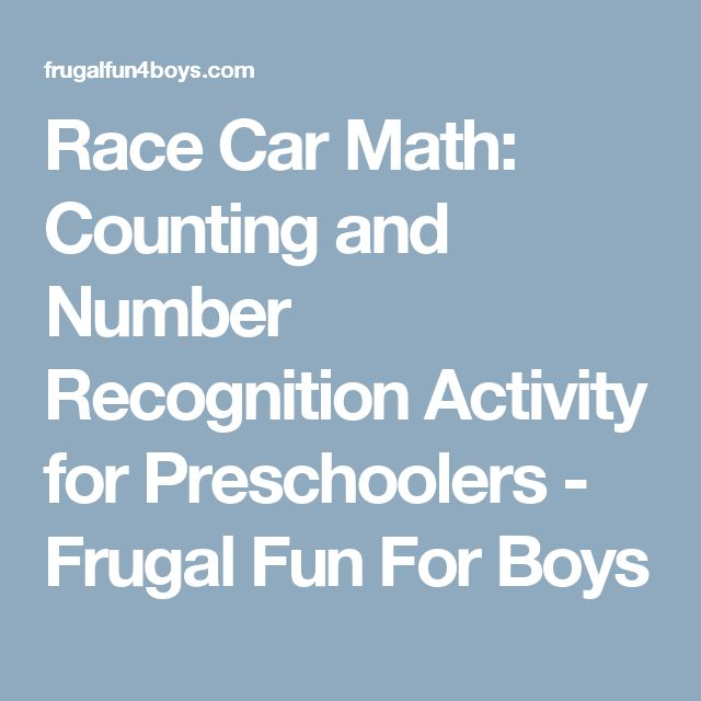 Race Car Math: Counting and Number Recognition Activity for Preschoolers - Frugal Fun For Boys
