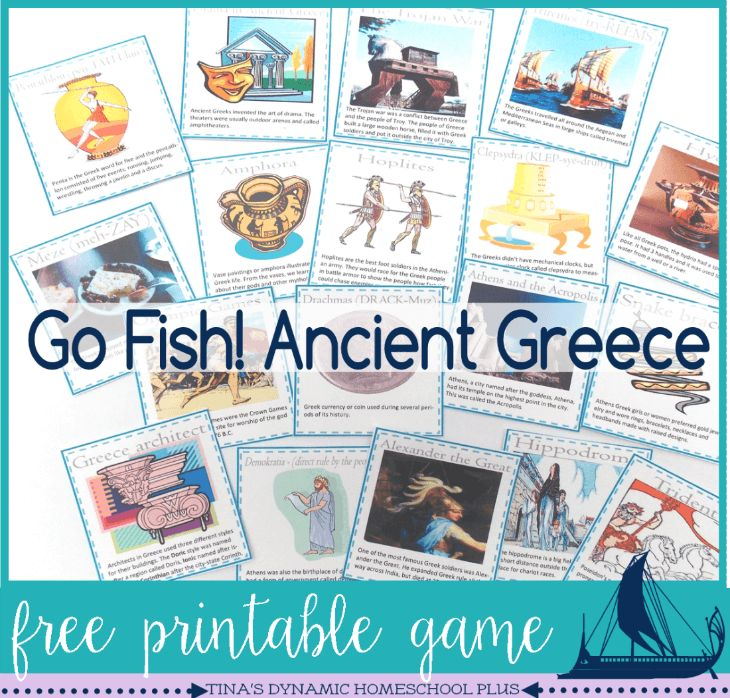 Free Ancient Greece Go Fish game. There's not a better way to start back to our Ancient Greece unit study than playing a game. So, today I am sharing my free Ancient Greece go fish game. I have created some history cards to play Go Fish! Want to play? #activities