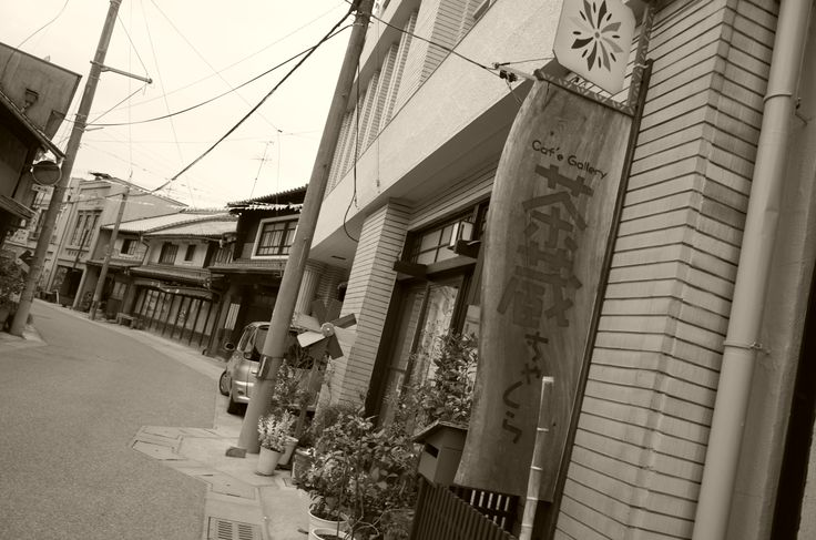五福通りの茶蔵さん
