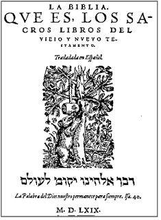 Biblia del Oso: Sagradas Escrituras (1569), Versión de Casiodoro de Reina: Biblia del Oso (Sagradas Escrituras 1569) en PDF