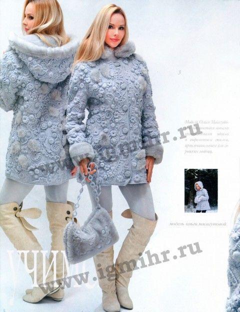 Необыкновенно красивое вязаное пальто мастера Ольги Масагутовой. Фриформ во всём великолепии. Мастер-класс с пошаговыми фотографиями