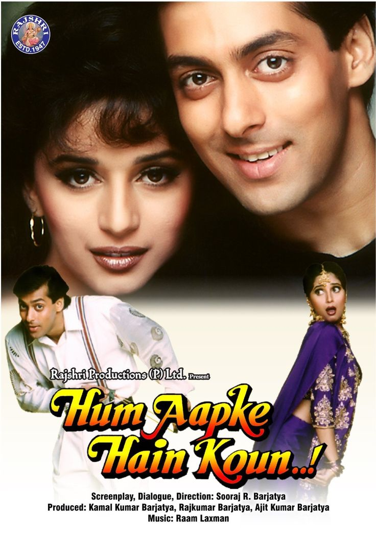 Why Hum Aapke Hain Koun Will Rule The Hearts Of 90'S Kids Forever?
