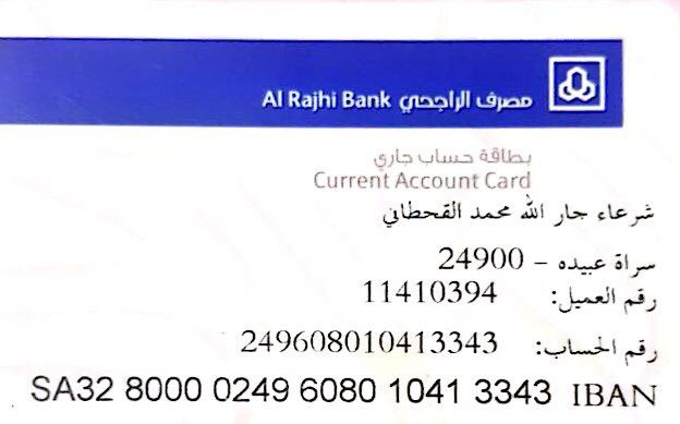 Pin By Salmah On أ Cards Boarding Pass Travel