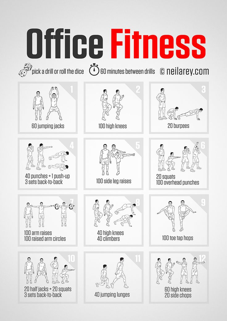 office workout drills hand picked by      workoutseries com credit goes to      neilarey com