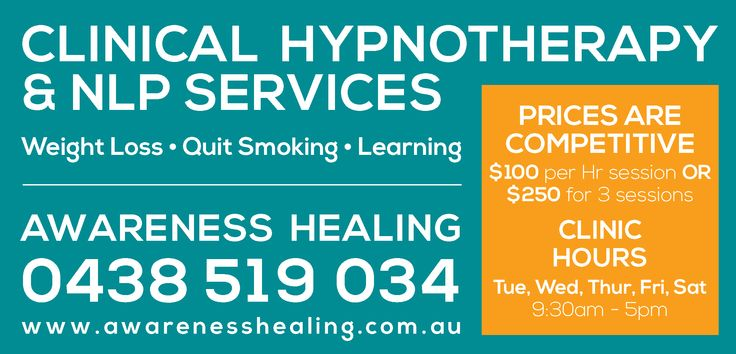 Clinical Hypnotherapy and NLP Services. Leading Therapies In Making Positive Changes In Your Life.  Welcome to Awareness Healing...  Hypnotherapy is an effective way to transform your life. Find ways to explore your inner wisdom and empower yourself with the most amazing changes. With our demanding lives, we often forget how relaxation can help us live a more peaceful and nourishing life.