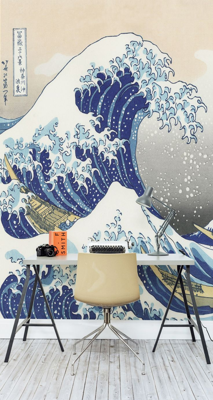 Best 25 oriental decor ideas on pinterest zen bathroom for Asian mural wallpaper