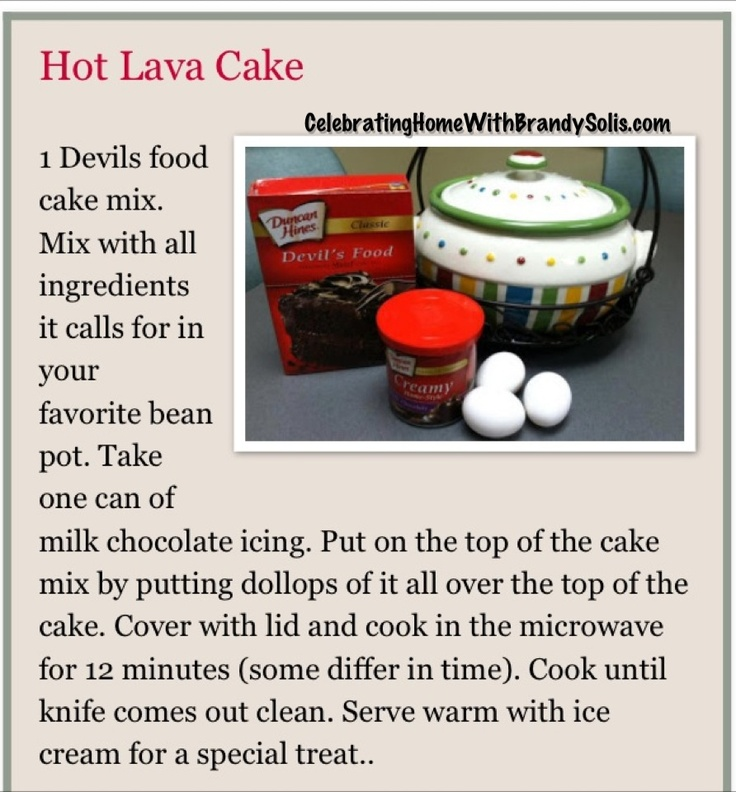 Bean Pot Hot Lava Cake.  Get the full recipe here http://beanpotcookingwithbrandysolis.blogspot.com/