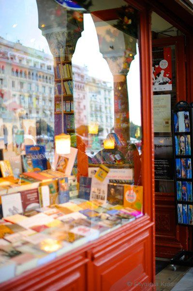 Thessaloniki is for booklovers