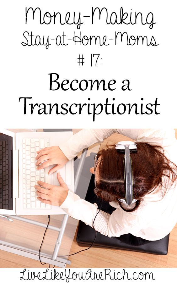 How to Become and Make Money as a Transcriptionist- advice from two SAHM transcriptionists. #LiveLikeYouAreRich