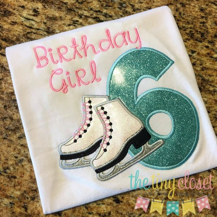 Personalized Ice Skate Birthday Design - Glitter