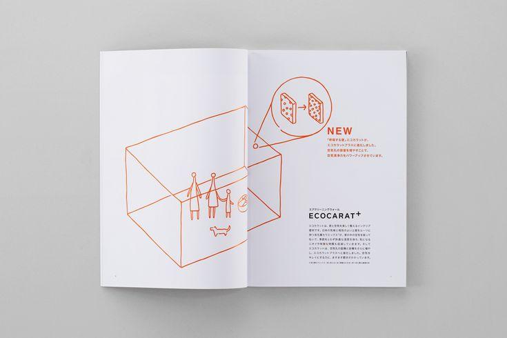 ECOCARAT+ LIXIL - Daikoku Design Institute