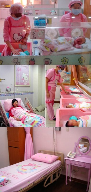 Hello Kitty Hospital. I want to have my future child here, omg.
