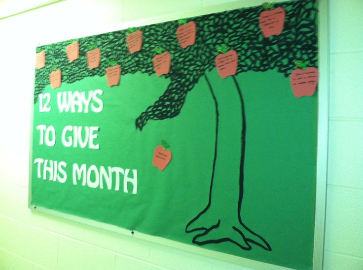 12 Ways to Give this Month: The Giving Tree by Shel Silverstein Bulletin Board- paint on the tree with tempera and write small acts of kindness on cut-out apples.  #RA