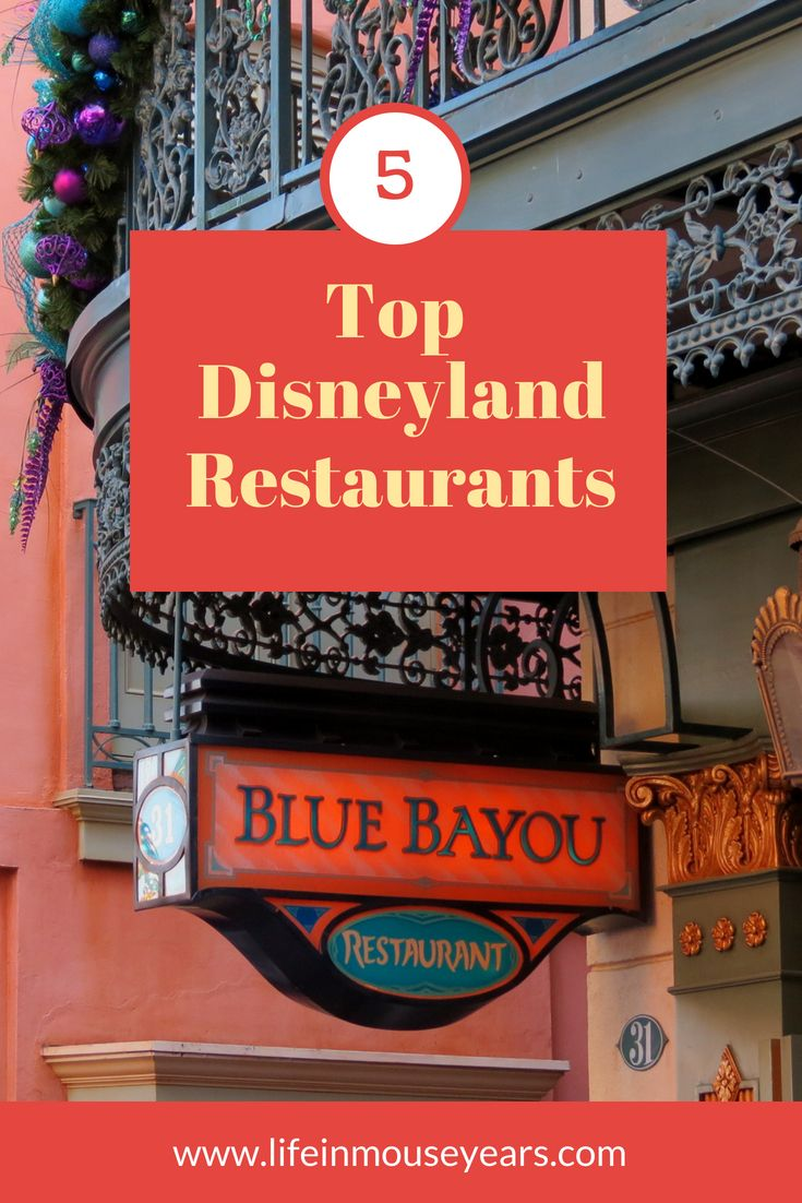 Top 5 Quick Service Disneyland Restaurants Are A Great Way To Get Food Quickly So That You Can Continue On With Your