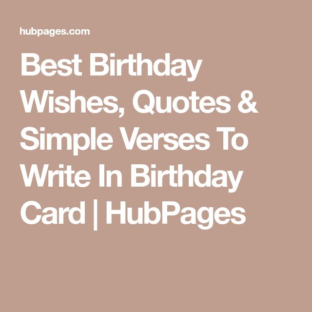 Best Birthday Wishes, Quotes & Simple Verses To Write In Birthday Card | HubPages