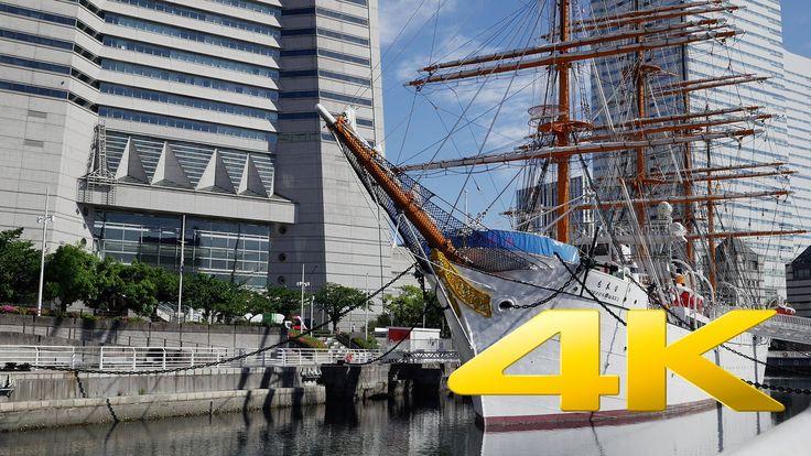 Kanagawa Yokohama Minato Mirai Part 1 - 横浜みなとみらい21 -  4K Ultra HD