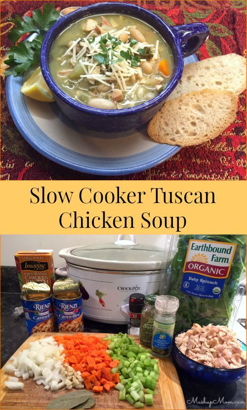 Slow Cooker Tuscan Chicken Soup -- an easy comfort food Crock Pot recipe. Gluten free and dairy free (as long as you don't top with Parmesan!).