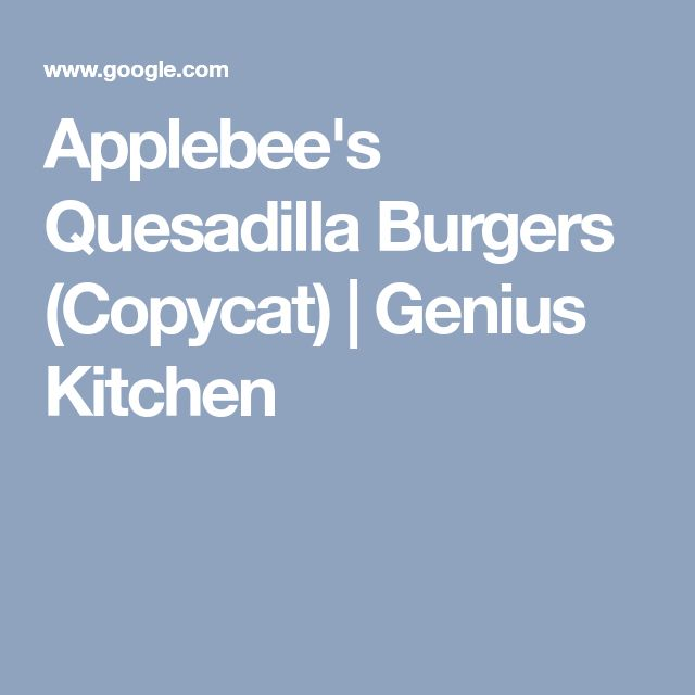 Applebee's Quesadilla Burgers (Copycat) | Genius Kitchen