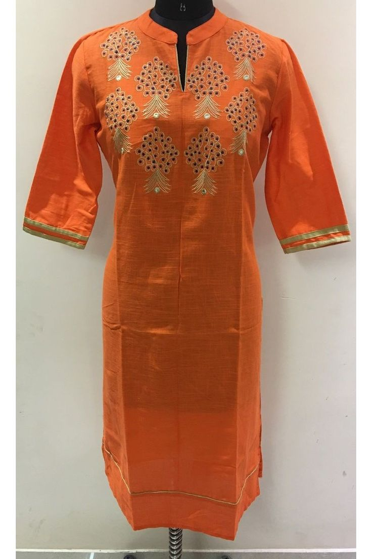 Cotton Slub Angoor Embroidery Kurti #latestfashion #fashion #style #fashiononline #fashion #wholesaleclothing #dresses online #Clothesstore #wholesalebox
