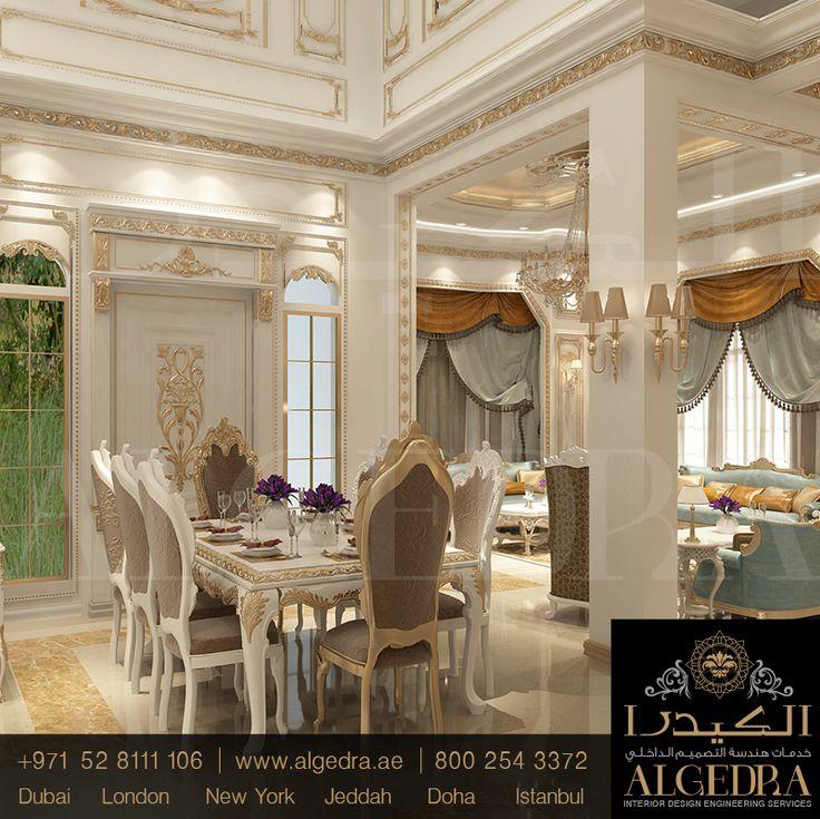 Classic Dining Room Design - by #ALGEDRA  #Decor #villa #Design #InteriorDesign #VillaDesign #Dubai #UAE #DubaiLife #DubaiDesign #DubaiDesigner #DubaiInteriorDesign #ديكور #ALGEDRA #فيلا #ديكورات #تصميم #الكيدرا #دبي #الامارات #الشارقه #العين #الفجيرة #ابوظبي #دبي_ابوظبي #دبي_مول #ديكور_منازل #تصميم_غرف #ديكورات_قصور #تصاميم_الكيدرا