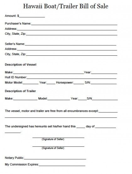 Printable Sample Boat Bill Of Sale Form