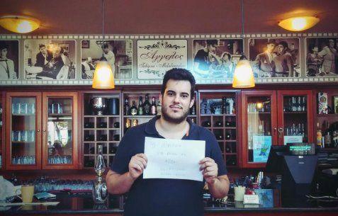Η πρώτη ελληνική ταβέρνα που δέχεται ψηφιακό νόμισμα