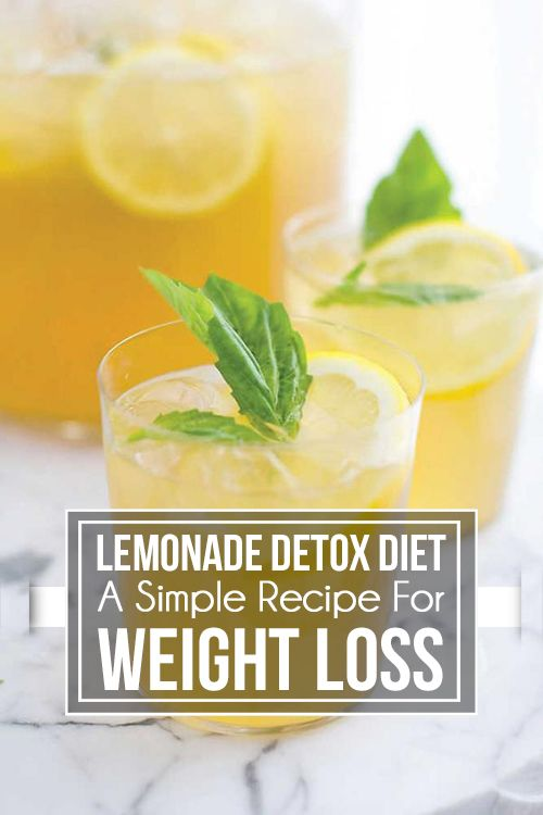 e metabolic weight loss