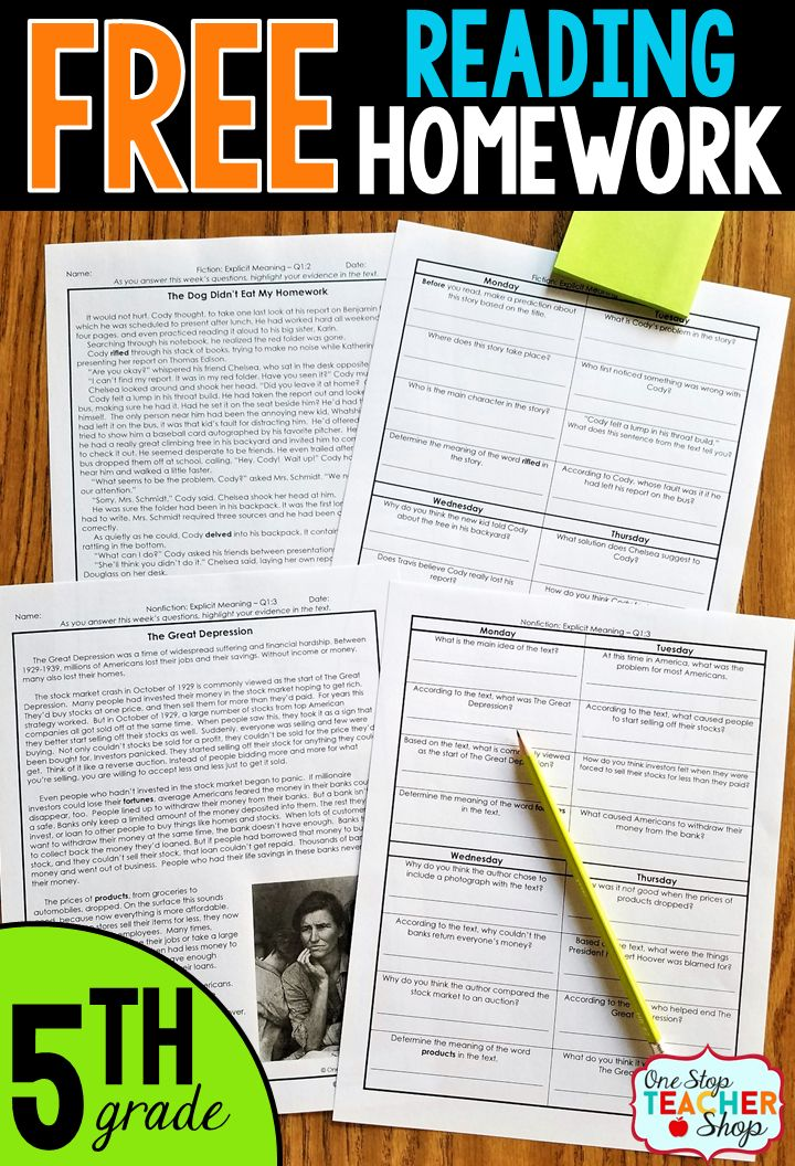 Free Reading Homework for 5th grade. This 5th grade reading homework is aligned with the common core reading standards. Can also be used as morning work or reading centers. Perfect for reading comprehension practice!