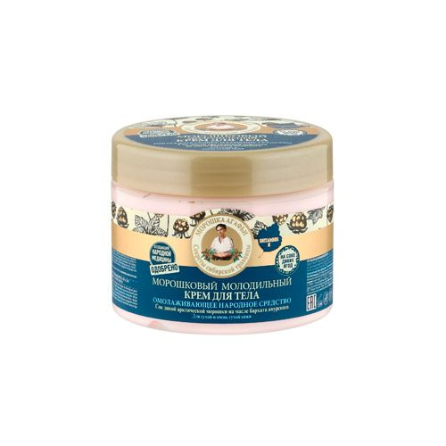 Сloudberry rejuvenating body cream Grandma Agafia