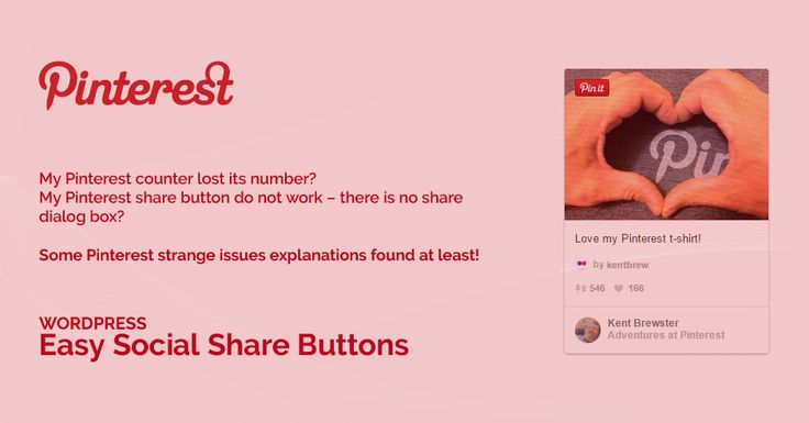At the last mount we received a lot of questions from our customers about some issues related with the Pinterest share action. The first problem is suddenly losing the counter number, without any set changes made. The second issue was missing sharing dialog, when pressing the Pinterest share button. We made a research and found out what is causing these strange situations: