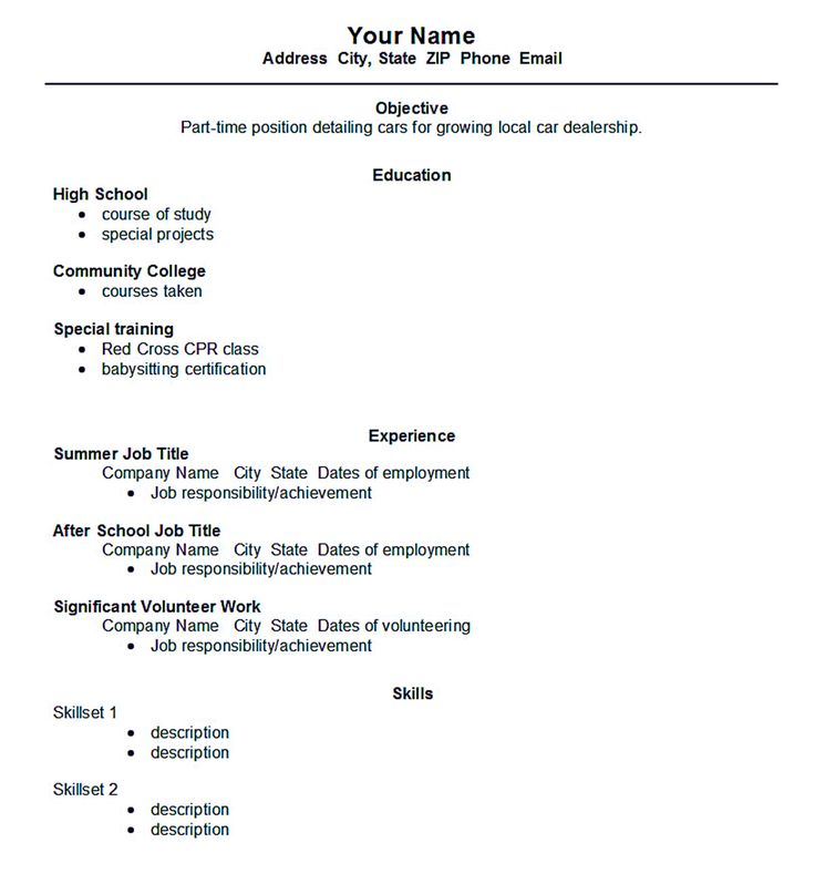 Academic resume template shows you how the layout of an academic resume must be rightly written. Remember that your resume is like what you offer to t... academic resume template word Check more at http://snefci.org/excellent-academic-resume-template-to-get-job/