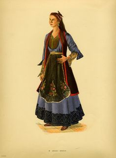 Φορεσιά Μετσόβου. Costume from Metsovon. Collection Peloponnesian Folklore Foundation, Nafplion. All rights reserved.