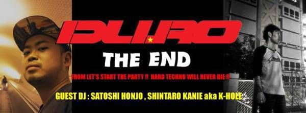Duro The END / 11.06 (Sun) @ cafe domina