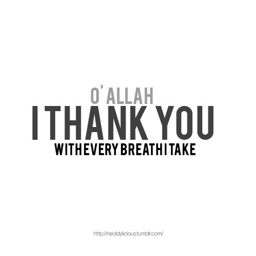 thank you Allah ♡